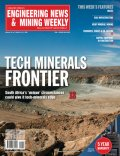 Engineering News 05 March 2021