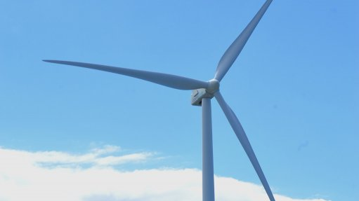 Construction starts on R1.2bn PE wind farm