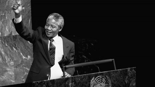 Statement by the Embassy of the State of Palestine to convey its sincere condolences for the passing of Nelson Mandela