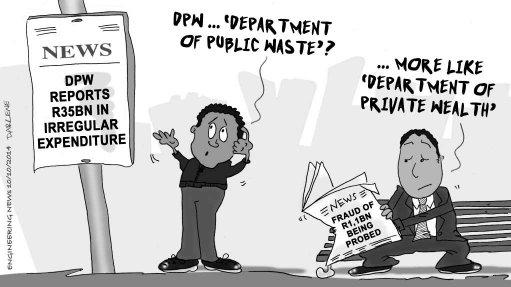 DEPARTMENT OF PUBLIC WASTE