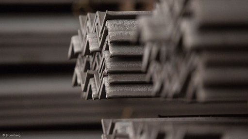 OVERCAPACITY The global steel industry is currently experiencing an oversupply of steel