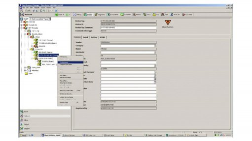 SCREENSHOT Diagnostic information can be viewed on screen and in real-time on the PRM window