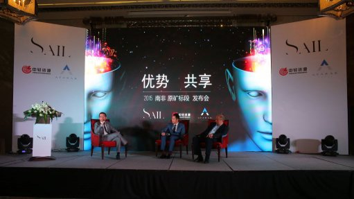 'Sectional block model' launched in China