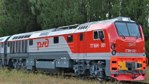 Drive components  tested on Russian  locomotive