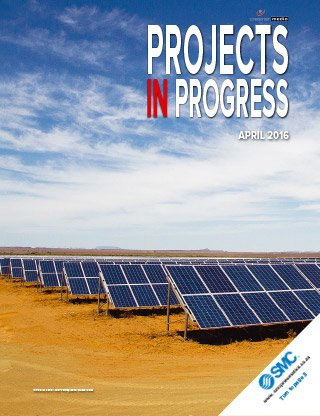 Projects in Progress 2016 (First Edition)
