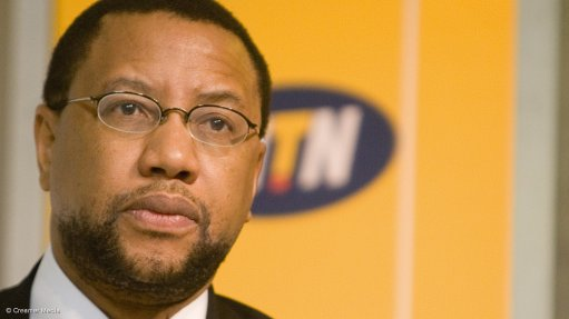 MTN optimistic of turnaround after plunging into the red in FY16
