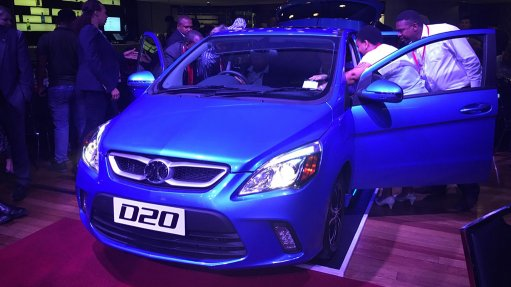 BAIC introduces D20 range, second model to follow later this year