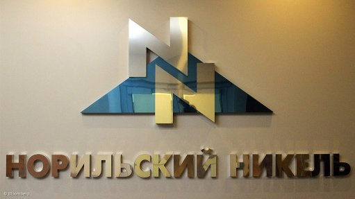 Norilsk Nickel lifts Q3 nickel output by 10% q/q