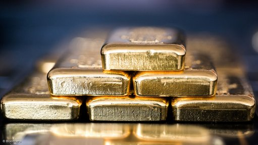 Gold's Q4 recovery fails to  dull 2017's full year decline