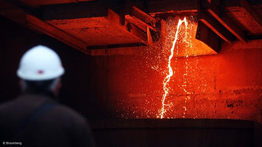 Japan's Mitsubishi Materials sees H1 copper output up 7% y/y