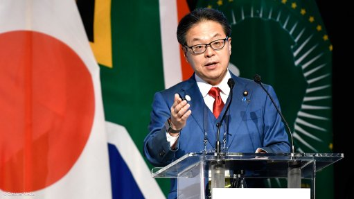 Japan says economic integration will boost Africa's investment prospects
