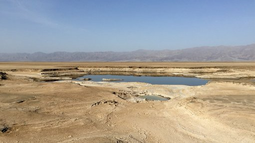 Danakali banks on new investor mood to fund Eritrean mine