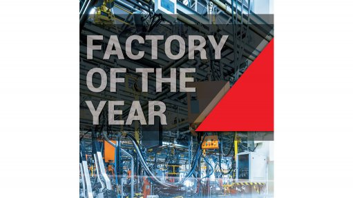 DTI joins as partner of 2018 Factory of the Year competition