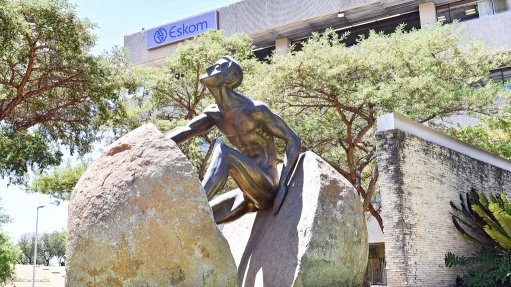 Eskom technical review team to deliver preliminary report in four weeks