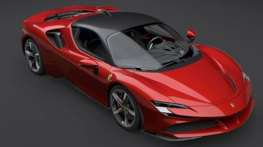 The world's most powerful Ferrari and the South African investment company