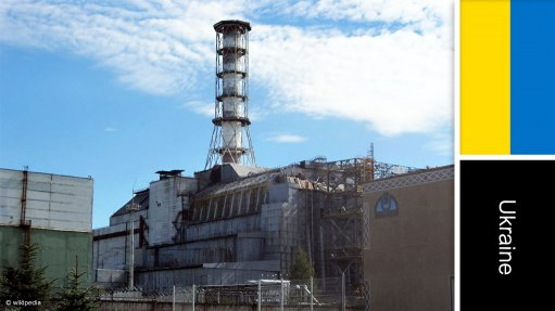 Chernobyl nuclear reactor 4 new safe confinement structure project, Ukraine