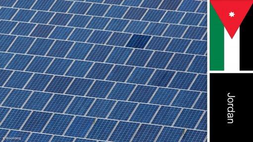 Al Husainiyah solar photovoltaic power plant, Jordan
