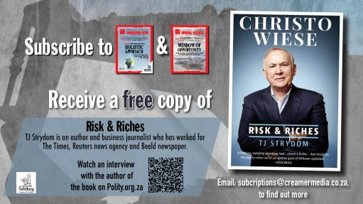 Gift to subscribers, a copy of Christo Wiese – Risk & Riches