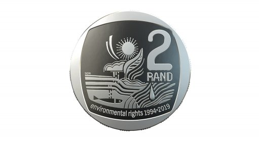 South African Mint features 'environmental rights' with new R2 release