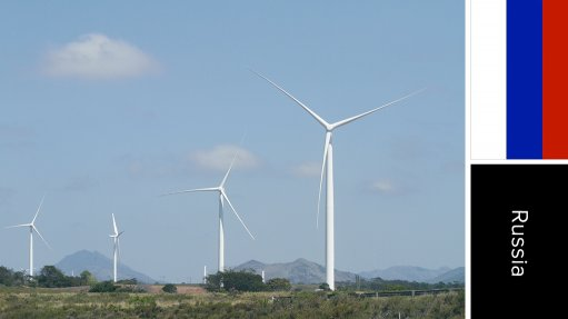 Rodnikovsky Wind Farm, Russia