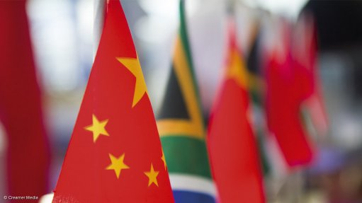 China, South Africa discuss trade relations at forum