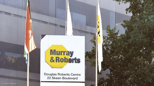 Commission recommends Tribunal prohibit ATON's takeover of M&R