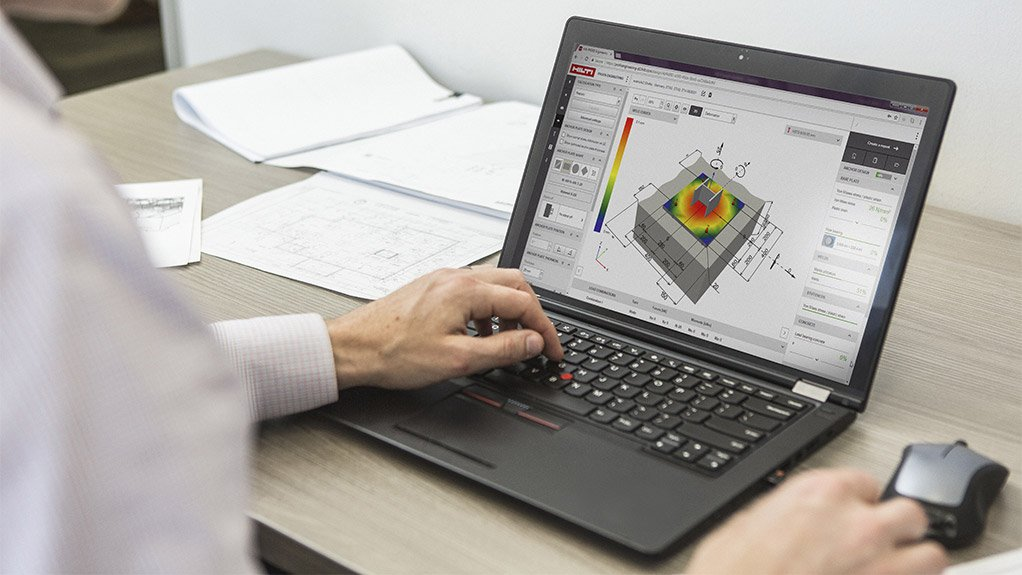 HARD JOB The new cloud-based software makes the design of steel erections, stiffeners and welding associated with the connection easier