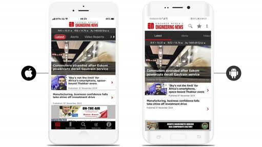 Engineering News iPhone and Android Apps available for free download