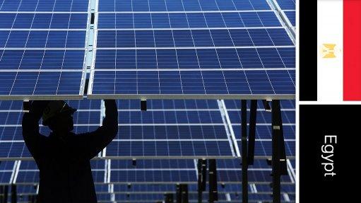 Kom Ombo photovoltaic plant, Egypt