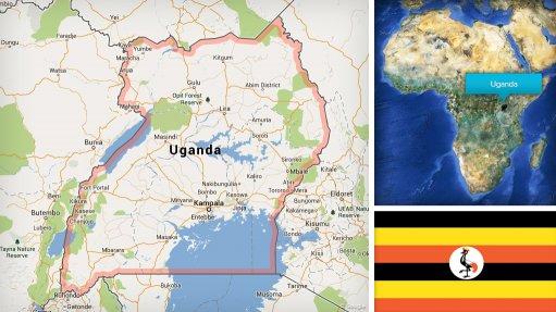 Ayago hydropower plant project, Uganda