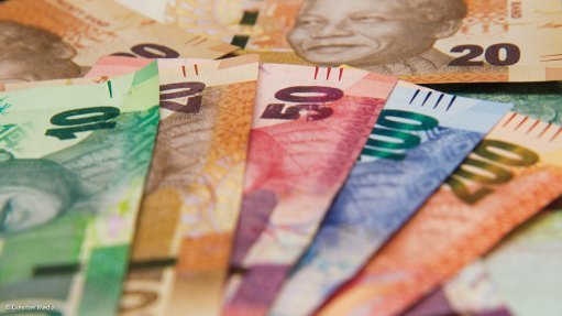 South Africa to establish sovereign wealth fund, State bank