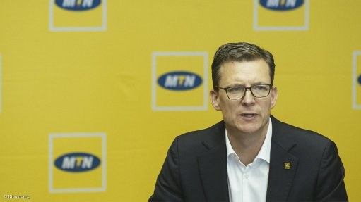 MTN hikes proceeds from  asset realisation programme