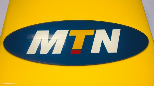 MTN slashes data bundles by up to 50%