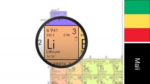 Bougouni lithium project, Mali