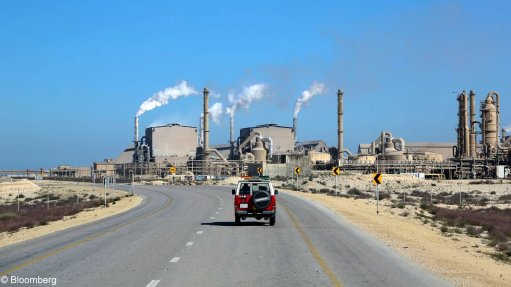 Maaden phosphate unit signs $4.1bn finance deal