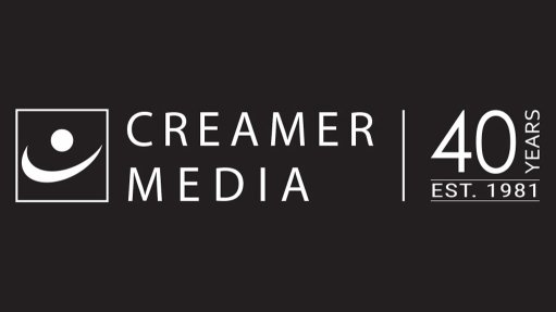 Creamer Media's 40-year evolution – watch the video