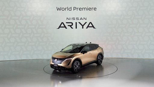 Ariya electric car, five SUVs to come to SA, says Nissan SA