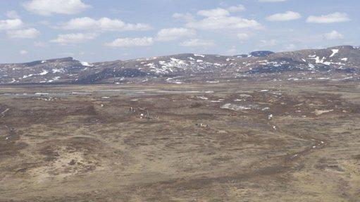 Northern Dynasty's Pebble mine reaches key environmental milestone