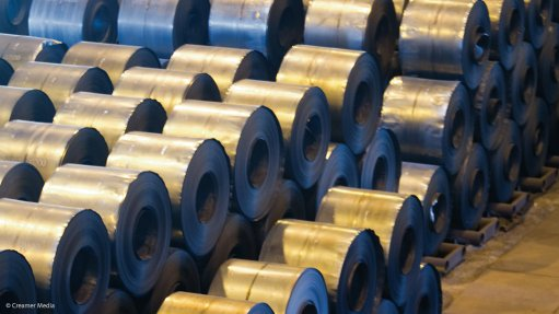AMSA seeks import protection on hot-rolled coil and heavy beams