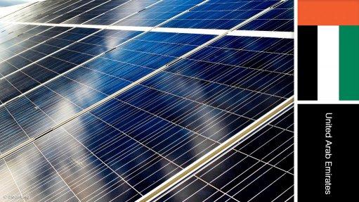 Mohammed bin Rashid Al Maktoum solar park, United Arab Emirates