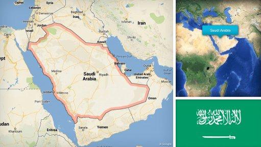 Jubail 3A independent water plant, Saudi Arabia