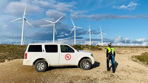 Software boosts company's capability in wind energy