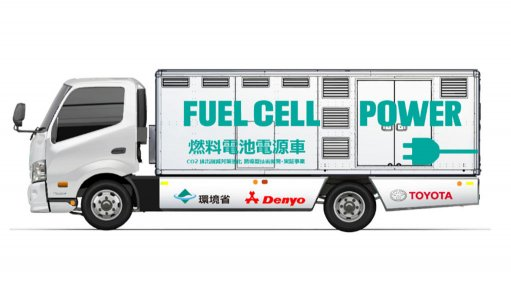 Toyota, Denyo develop fuel-cell power-supply vehicle