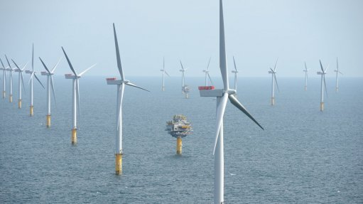 Dogger Bank Wind Farm, UK