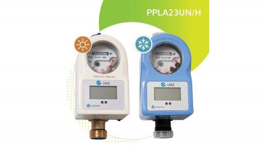 Prepaid water meters from Enbaya Prepaid Meters