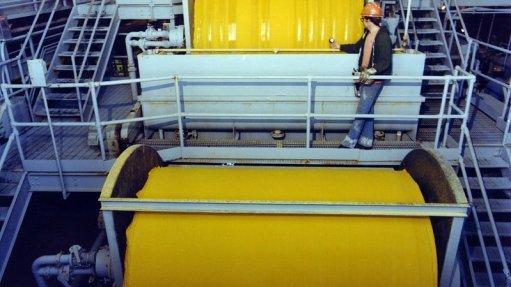 US uranium reserve one step closer