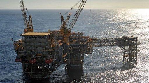 ExxonMobil nixes Bass Strait sale – reports
