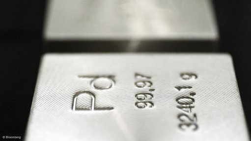 Palladium fund launches ETCs