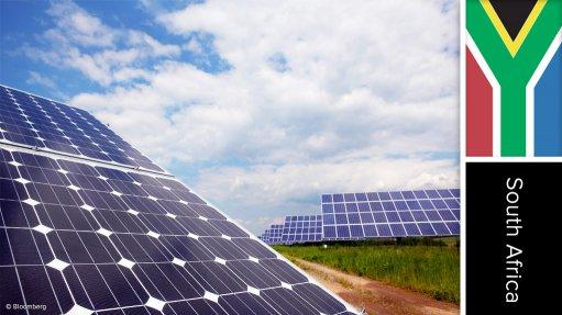 South Deep solar photovoltaic power plant, South Africa