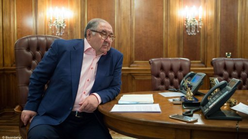 Tycoon Usmanov's firms to build plant for greener iron products